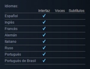 union_cosmos_grav_idiomas